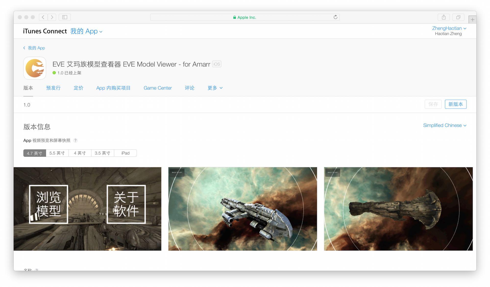 EveModelViewerAmarr